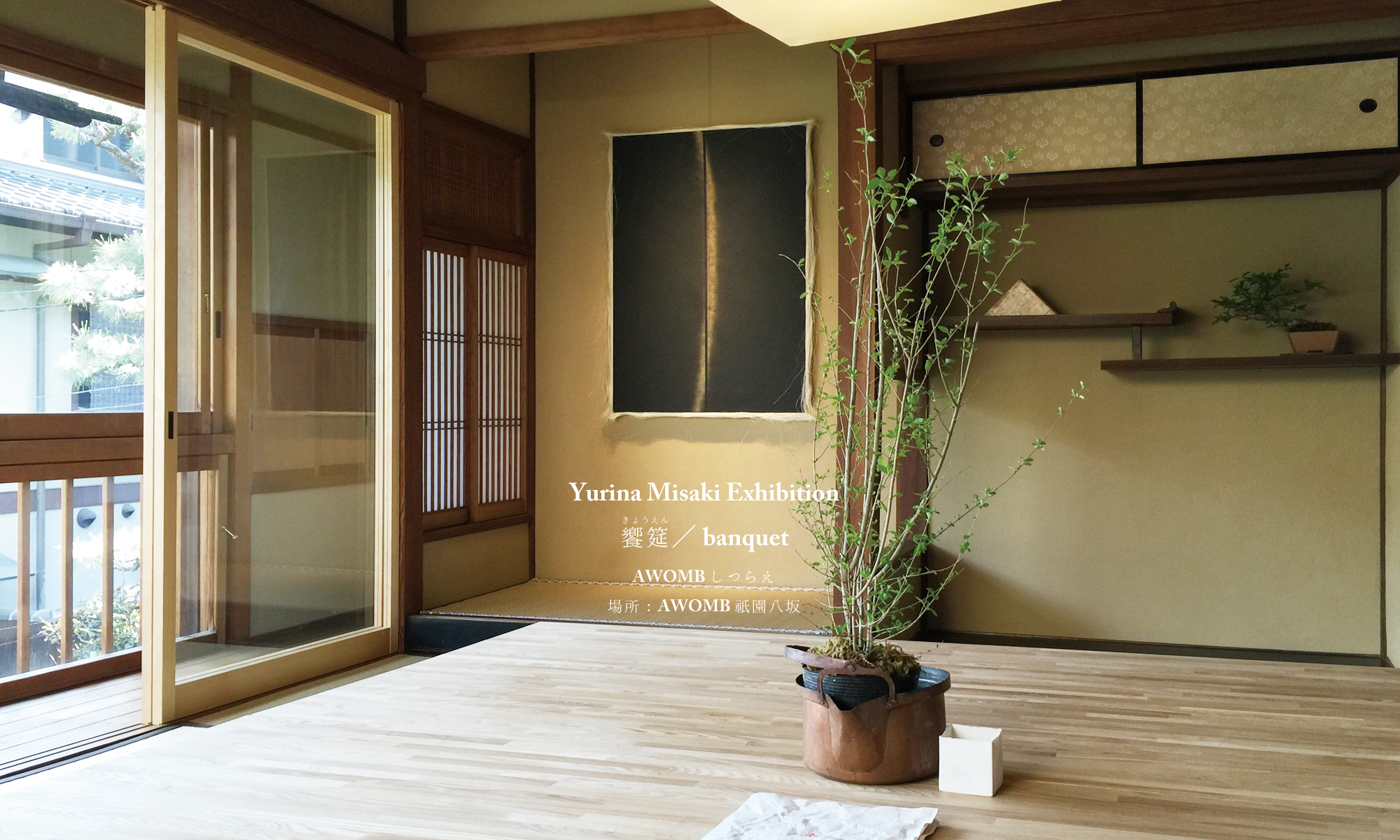 Yurina Misaki Art Works Website