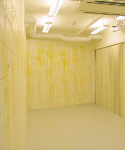 Egg room 316